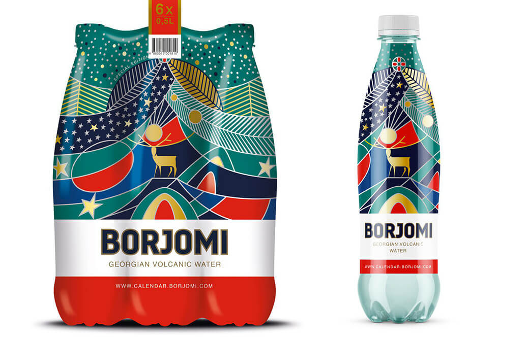 BORJOMI launches first ever series of holiday-themed packaging | BORJOMI